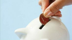 How Much Do You Need To Have Saved For Retirement