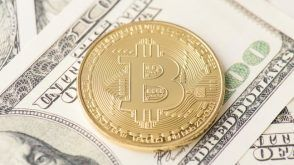 How To Cash Out Your Bitcoin And What You Should Know Before You Do